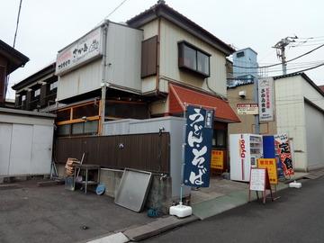さかゐ食堂@扇町(2)月見そば310おかず大(ハムエッグ)250