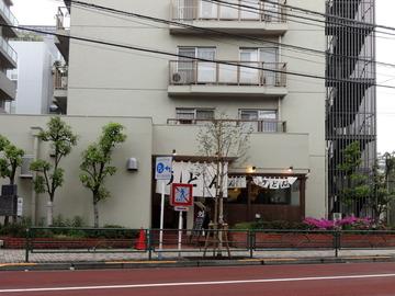 おにやんま@青物横丁(1)なす山菜ひやかけ600丸さつま200新玉ねぎ150