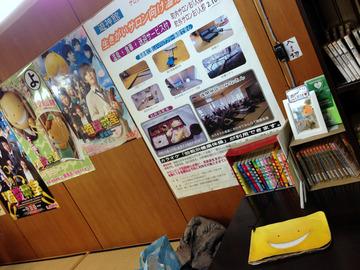 遊神館@奥平温泉 (16)絹そば(だいこんそば)780