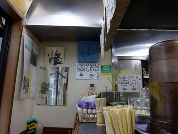 ひさご@浅草橋(2)冷し天ぷらうどん350