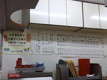 山田屋@三ノ輪(9)ゲソそば370(レンコン天100)