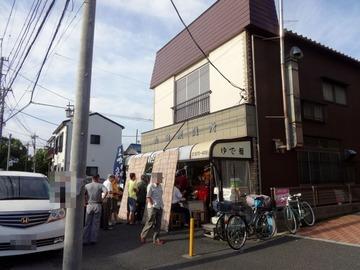 山田製麺所@瑞江(1)肉細うどん580玉子50きつね80