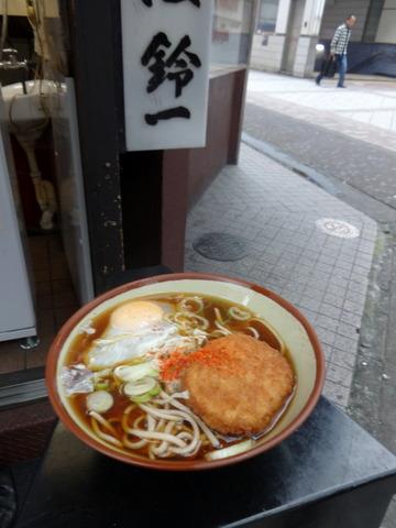 鈴一@横浜(3)コロッケそば360玉子60