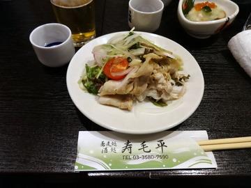 寿毛平@新橋(2)