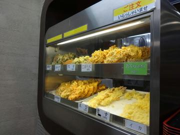 えきめんや久里浜店@京急久里浜(6)かじめん350温まぐろメンチ250