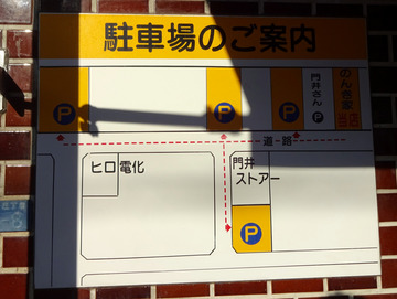 のんき家@鷲宮 (3)もりうどん480かきあげ120