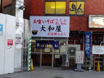 大和屋@中延 (9)冷し天ぷらそば380