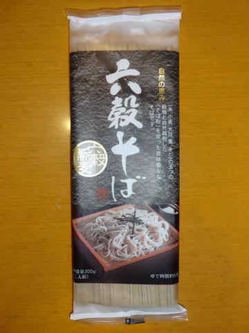 山本食品@長野県(1)六穀そば248