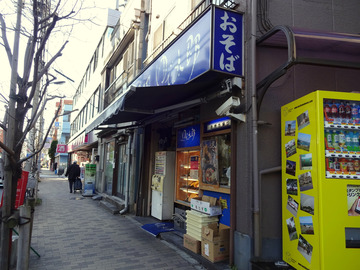 ゆで太郎東品川店@品川シーサイド (1)かきあげそば420