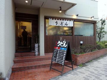 おにやんま@青物横丁(1)カレ470すじ180春桜エ150