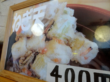 蕎麦たつ@田町(7)冷しおろしそば400