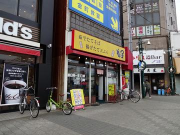 そばっ子@金町 (1)かき揚天ぷらつけそば350ゆで玉子50