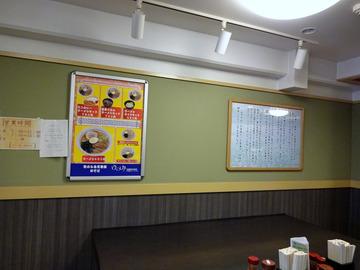 ゆで太郎東糀谷店@大鳥居 (4)ミニカレーラーメンセット780たまご60