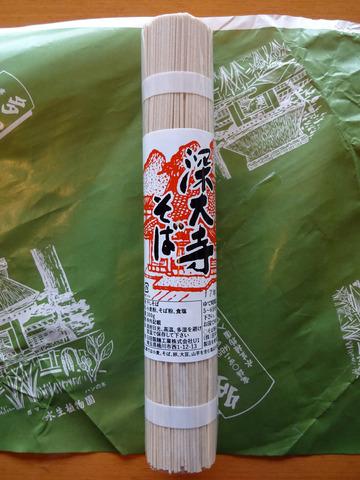 臼田製麺@埼玉県 (3)深大寺そば400
