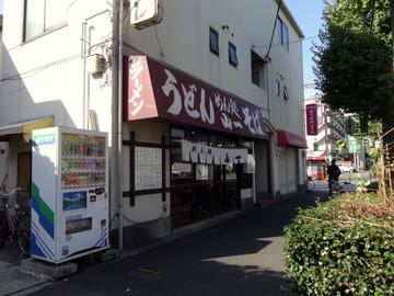 山一@川崎大師(1)天ぷらそば350