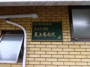 高田うどん店@川崎(7)そば260メンチ80