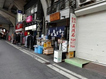 ひさご@浅草橋(1)冷し天ぷらうどん350