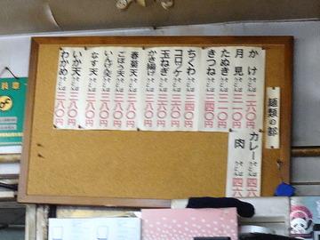 山田製麺所@入谷(1)かけそば260たぬき50きつね80生玉子50