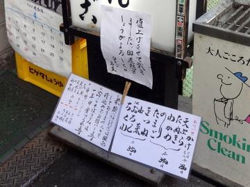 ひさご@浅草橋(2)冷やしおろしそば360