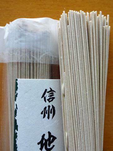 山岸産業油屋清右衛門@長野県 (6)信州地粉八割蕎麦537