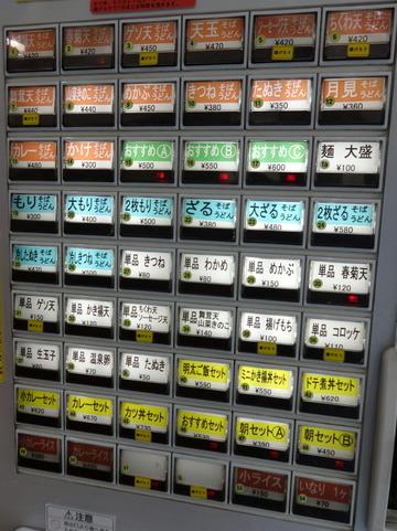峠の蕎麦@三ノ輪(2)冷しゲソ天そば450