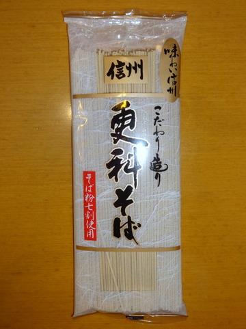 山本食品@長野県(1)更科そば238ビッグヨーサン