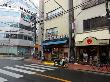 香取屋@蓮沼 (10)たぬきそば600