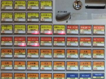山吹鶴巻町店@早稲田(3)カツカレーセット660