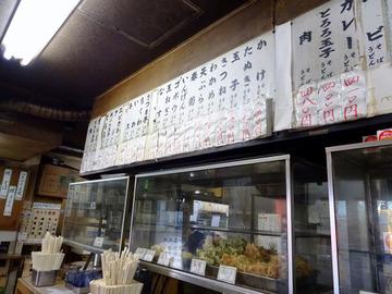 信濃路@平和島 (6)たぬきそば270生卵50