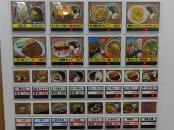 どん八@大鳥居(2)おはようセット450ごぼうそばミニカレー丼