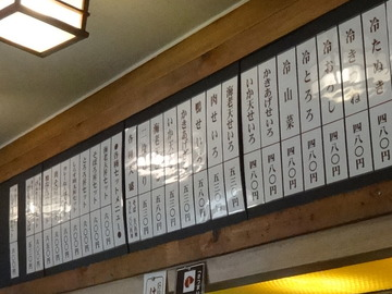 そば作西口通店@新橋(3)もり380大盛100まいたけ50
