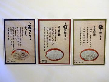 20171005蕎麦BAR HATARI@住吉 (24)
