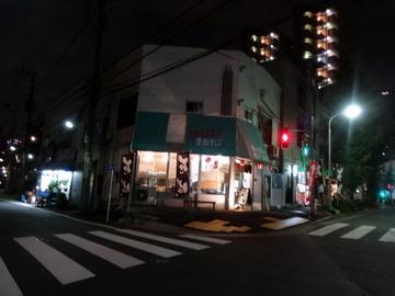 東西そば@戸越公園(4)たぬきそば定食B500カツカレーチェンジ50