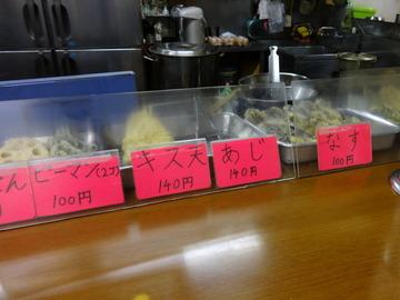 銀座堂@上尾(3)鳥肉そば420ごぼう天100半カレー270