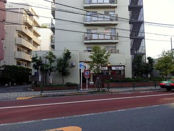 おにやんま@青物横丁 (1)山菜きのこ生姜600厚切ベーコン130