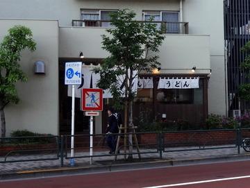 おにやんま@青物横丁(1)冷かけ並天ぷら470温泉卵60