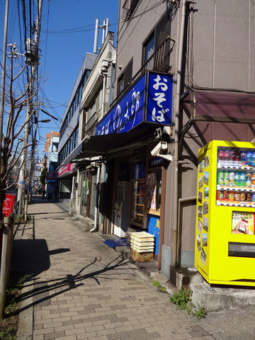 ゆで太郎東品川店@品川シーサイド (1)かけそば320めかぶ120