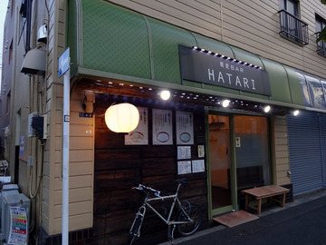 20171005蕎麦BAR HATARI@住吉 (1)