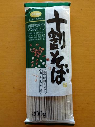 滝沢食品@長野県 (1)co-op十割そば300