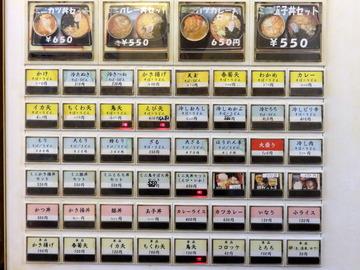 蕎麦たつ@田町(3)冷しおろしそば400
