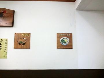 船食@京急田浦(5)船食セットいなり450