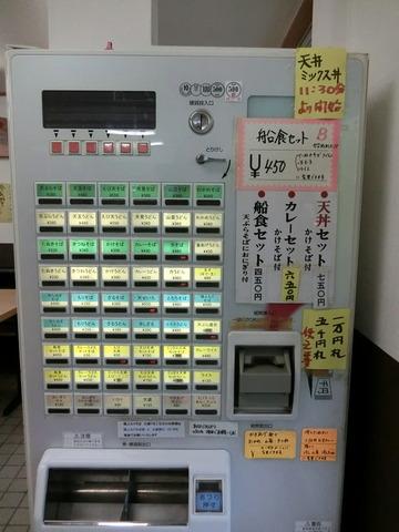 船食@京急田浦(2)船食セットいなり450