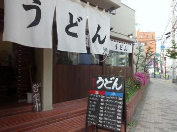 おにやんま@青物横丁(1)桜エビ新玉のっけ550タケノコ天130