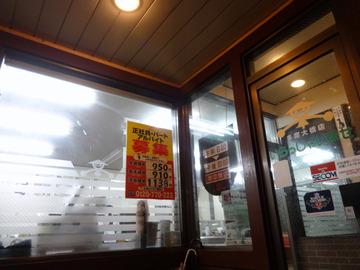 山田うどん多摩大橋店@小宮(2)煮込みソースかつ丼セット790