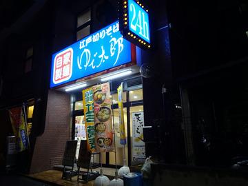 ゆで太郎芝浦4丁目店@三田 (1)肉野菜そば500