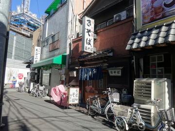 翁そば@浅草(1)カレー南ばんルー別650
