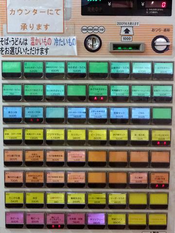 いずみ@甲斐大泉 (8)冷とろろそば670舞茸の天ぷら200
