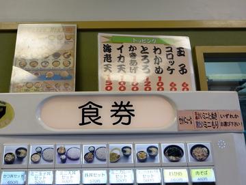 ゆで太郎東糀谷店@大鳥居 (3)ミニカレーラーメンセット780たまご60