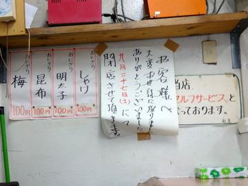 ごんべい@下入川(1)カレーそば450からあげ50×2チャーシュー350