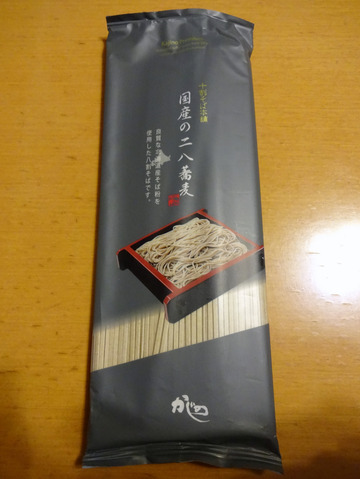 山本食品(山本かじの)@長野県 (1)国産の二八蕎麦448